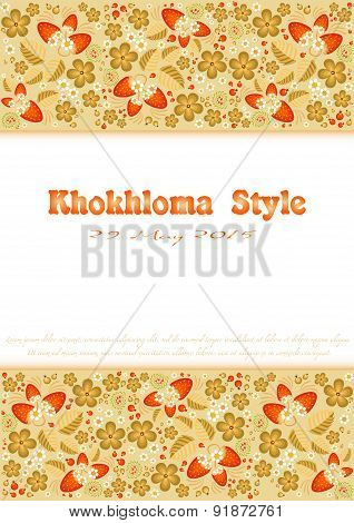 Floral Pattern In Style Of Hohloma