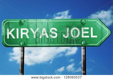 kiryas joel road sign , worn and damaged look