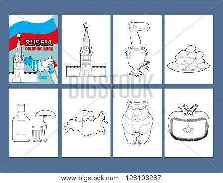 Russian Coloring Book. Russian National Patriotic Illustrations In  Linear Style Of Painting. Bear A