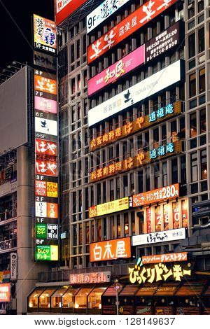 OSAKA, JAPAN - MAY 11: Dotonbori business street at night on May 11, 2013 in Osaka. With nearly 19 million inhabitants, Osaka is the second largest metropolitan area in Japan after Tokyo.