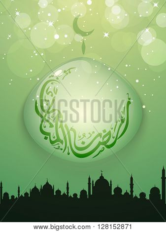 Arabic Islamic Calligraphy of text Ramadan Kareem with Creative Mosque on shiny green background, Can be used Pamphlet, Banner or Flyer design.