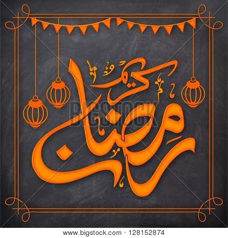 Shiny Arabic Islamic Calligraphy of text Ramadan Kareem with hanging Lamps on chalkboard background for Holy Month of Muslim Community celebration.