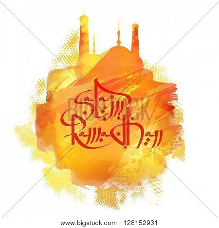Creative Mosque made by abstract brush strokes with stylish text Salam Ramadhan for Islamic Holy Month of Fasting celebration.