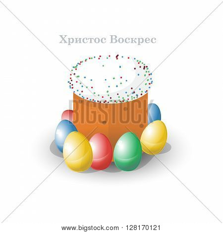 Happy Easter Russian Card. Easter Bread with Glaze Sprinkles and Raisins. Plain Colored Easter Eggs. Easter Cake in Russia. Digital background vector illustration.