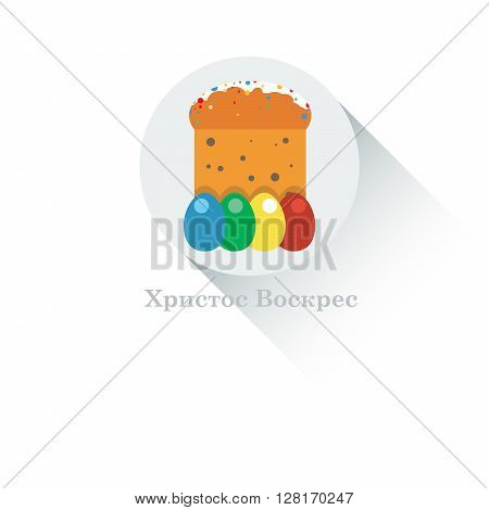 Happy Easter Russian Card. Easter Bread with Glaze Sprinkles and Raisins. Plain Colored Easter Eggs. Easter Cake in Russia. Digital background vector flat illustration.