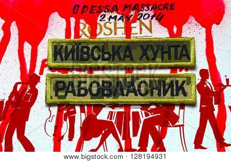ILLUSTRATIVE EDITORIAL.Chevron of Ukrainian nazionalist battalion. With logo Roshen Inc. Trademark Roshen is property of Ukrainian president Poroshenko.At April 25,2016 in Kiev, Ukraine