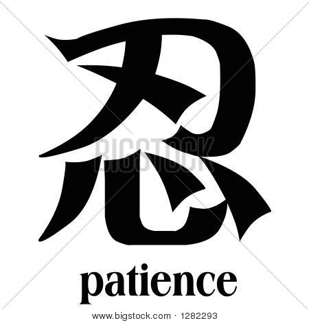 Patience_Photo