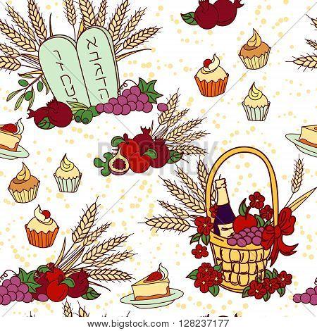 Shavuot seamless pattern background. Shavuot symbols. Vector illustration