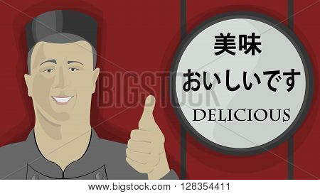 Asian chief in uniform with thumb up. Advice. New delicious and fresh food. Red background. Chineese and japanese.