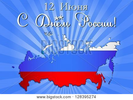 Postcard on Day of Russia in June 12. Outline of country in colors of russian flag on striped blue background. Russian text translation: 12 June With Day of Russia. Vector illustration