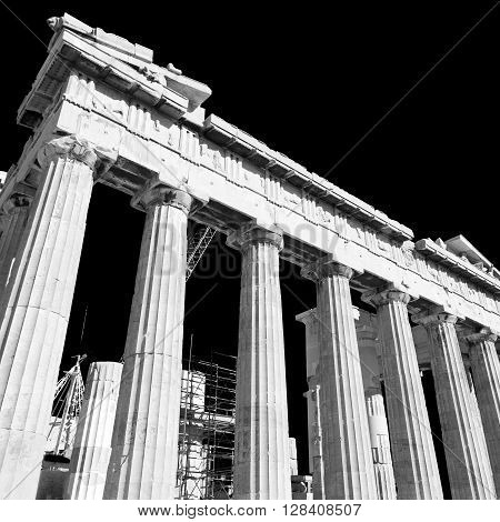 Europe Greece  Acropolis Athens   Place  And  Historical    In The Old Architecture