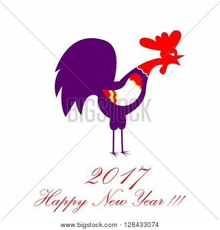 Year-of-a-rooster-of-2017-6