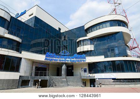 GOMEL BELARUS - May 1 2016: Belgazprombank in multifunctional business center