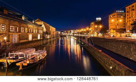 Otaru Canals At Night