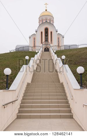 Varvarovka, Russia - March 15, 2016: The Staircase And The Main Entrance To The Church Of Great Mart