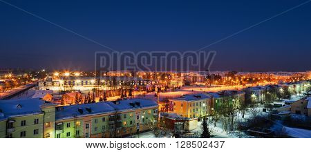 Panorama of night city. The view from the top. Russia city of Nizhny Tagil