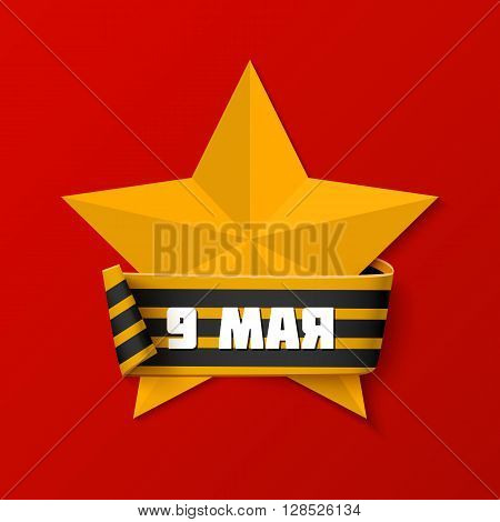 Big Orange Star With Saint George Ribbon On Red Bacground And Inscription In Russian 9 May. Vector C