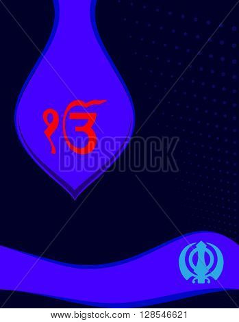 Ek Onkar,  Khanda The Holy Motif raster Illustration