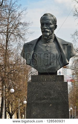 Felix Dzerzhinsky Monument In Minsk, Belarus