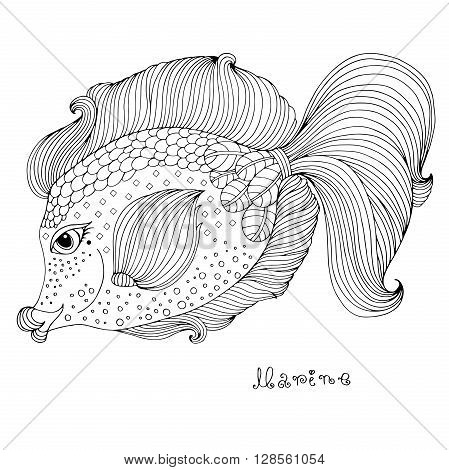 Vector hand drawn fairy fantastic sea fish. Ornamental weave fish graphic illustration tattoo. Marine fish romantic. Fairy tale characters. Marine nymph. Coloring book . Coloring  page.
