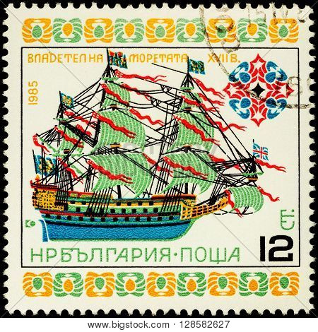 MOSCOW RUSSIA - MAY 02 2016: A stamp printed in Bulgaria shows ancient sailing ship