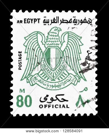 EGYPT - CIRCA 1972 : Cancelled postage stamp printed by Egypt, that shows Arms of Egypt.