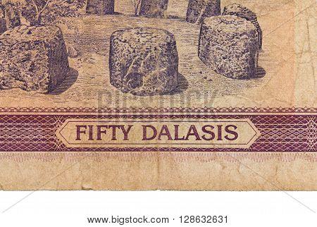 50 Gambian Dalasi Bank Note