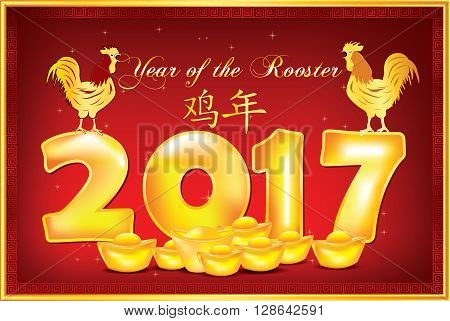 Printable greeting card for the Chinese New Year 2017. Chinese text: Year of the Rooster.Contains golden ingots, shapes symbols for the Year of the Rooster, Chinese auspicious patterns. CMYK colors.