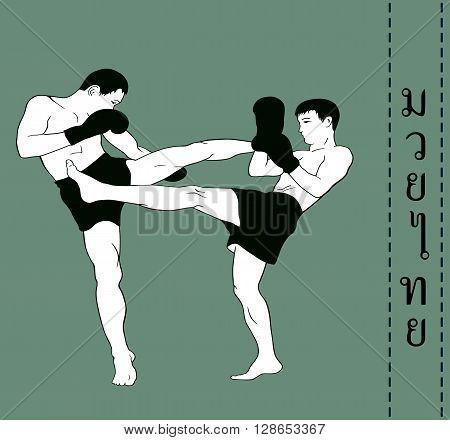 Illustration men demonstrate Muay Thai. Illustration men demonstrate Muay Thai.
