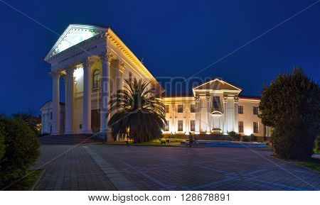 Sochi Russia - March 31 2016: Night view of the side gallery of the Sochi Art Museum