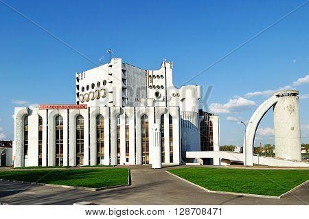 VELIKY NOVGOROD RUSSIA - MAY 3 2016. Novgorod Academic Drama Theatre named after Fyodor Dostoevsky. Architecture landscape