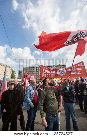 MOSCOW - MAY 1, 2016: National Bolsheviks, together with Communist party supporters take part in a rally marking the May Day in the center of Moscow.
