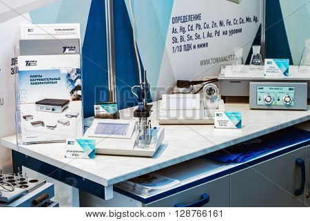 MOSCOW RUSSIA - April 12 2016: The 14th International Exhibition of laboratory equipment and chemical reagents in Moscow. Medical equipment at the exhibition