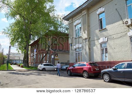 Moscow Russia - May 06 2016: View on Nizhniy Susalniy pereulok in Moscow