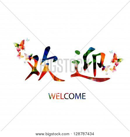Vector illustration of colorful chinese symbols for welcome