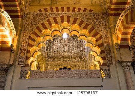 Cordoba, Spain- 12 March 2015:La Mezquita Cathedral in Cordoba Spain. The cathedral was built inside of the former Great Mosque.