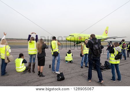Spotter Aircraft Photographed During Taxi.