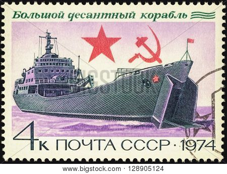 MOSCOW RUSSIA - MAY 06 2016: A stamp printed in USSR (Russia) shows Russian large landing ship series