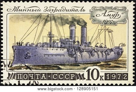 MOSCOW RUSSIA - MAY 06 2016: A stamp printed in USSR (Russia) shows Russian minelayer