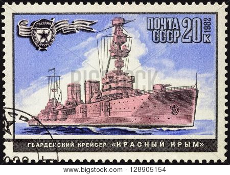 MOSCOW RUSSIA - MAY 07 2016: A stamp printed in USSR (Russia) shows russian cruiser