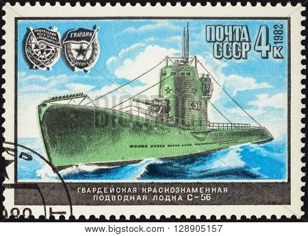 MOSCOW RUSSIA - MAY 07 2016: A stamp printed in USSR (Russia) shows Russian diesel submarine S-56 series