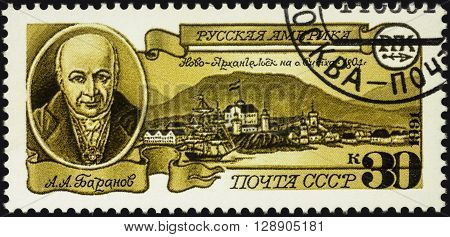 MOSCOW RUSSIA - MAY 06 2016: A stamp printed in USSR (Russia) shows portrait of Alexander Baranov (1746-1819) the governor of Russian America and Sitka series