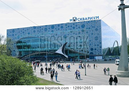 MOSCOW, RUSSIA - MAY 7, 2016: Building of Moskvarium - Moscow oceanarium with marine animals
