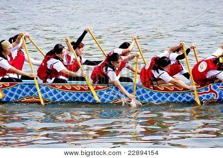 2011 Dragon Boat Festival