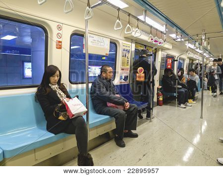 Inside Metro Carriage On February 6 In Taipei