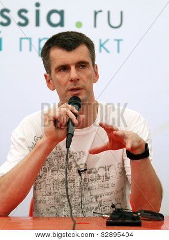 SELIGER, RUSSIA - JULY 18: Mikhail Prokhorov at Forum Seliger-2010, July 18, 2010 in Seliger, Russia. Mikhail Prokhorov is a Russian billionaire, owner of the American basketball team - Brooklyn Nets.
