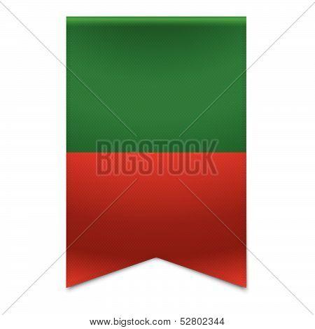 Ribbon Banner - Portuguese Flag