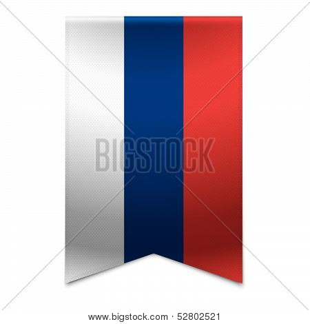 Ribbon Banner - Serbian Flag