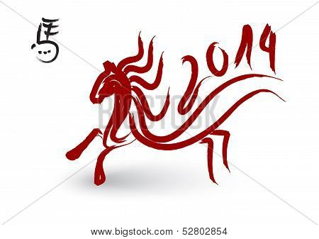 Chinese New Year Horse Brush Composition Vector File.