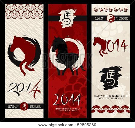 Chinese New Year Of The Horse Web Banners Set.